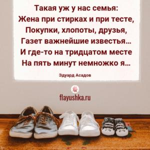 Цитаты о любви и семье